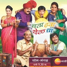 Zee Marathi now a part of the SSC curriculum