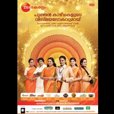 Zee Keralam launches today with a robust programming line-up and an extensive marketing campaign