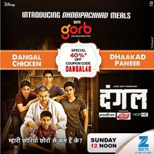 Ab Zee TV Pe Dangal Hoga...Watch the Most Awaited Blockbuster Dangal on Zee TV at 12 noon on 21st May