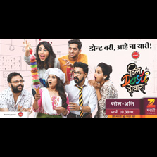 Friendship and food brings youth together on Zee Marathi's 'Dil Dosti Dobara'