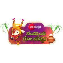 Zee Kannada Kutumba takes you back to the roots with Makara Sankranti