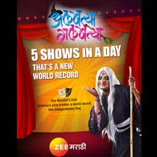 Zee Marathi creates a World Record with their first Children's Play