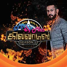 Zee Tamil brings back Mr & Mrs Khiladis - Season 2, on popular demand!