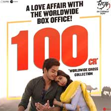 Zee Studios & Dharma Productions' Dhadak does Zingaat at the box office