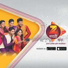 Zee Marathi App Crosses 1 million downloads!