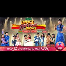 Zee Kannada to launch Season 2 of Dance Karnataka Dance