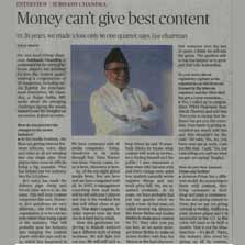 ZEE & Essel Group Chairman Shri Subhash Chandra features in The Hindu