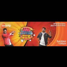 Zee Tamil announces the launch of a new fun-filled game show - Jil Jung Juk
