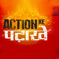 Zee Action to light up viewers' television screens this Diwali with 'Action Ke Pataake'