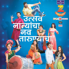 Zee Marathi Awards 2017 is the Highest Rated Event of 2017