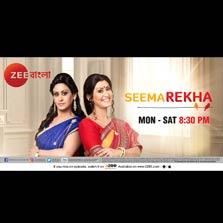 Zee Bangla Brings You Seemarekha, the Story of Sister Rivalry