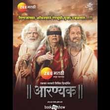 An epic tale unfolds on-stage with Zee Marathi's Aaranyak