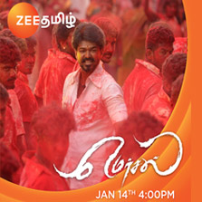 Pongal festivities get bigger as Zee Tamil announces the World Television Premiere of Mersal