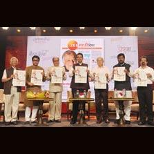 Essel Group launches its path-breaking new Marathi weekly - Zee Marathi Disha