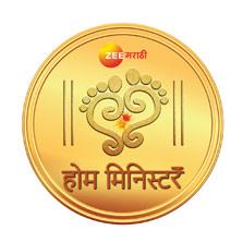Zee Marathi Launches a unique digital platform for Women Entrepreneurs