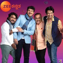 Zee Kannada's Sa Re Ga Ma Pa to crown winner of Season 15 on 23rd February