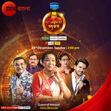 Watch out for a musical extravaganza with Magical Pancham on 23rd December
