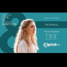 Love can get as complicated as it can be, witness the vivid side of love as &PrivéHD premieres Seagull