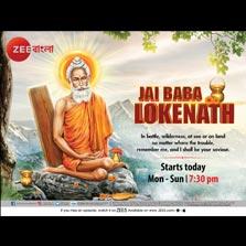 Zee Bangla launches the immortal fable of Baba Lokenath- Joy Baba Lokenath