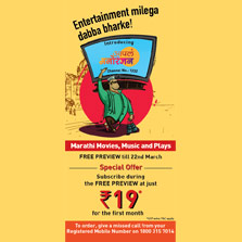 DishTV launches 'Aapla Manoranjan' for Marathi Viewers