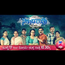 Thrilling & Suspense backed show 'Niguda Ratri' on Zee Kannada at 10.30 PM