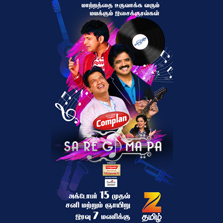 Zee Tamil's Sa Re Ga Ma Pa returns with a new season, a new twist and a refreshed look!