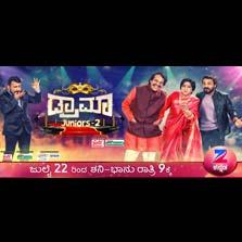 Drama Juniors Season 2 on Zee Kannada... Lights, Camera, Drama!