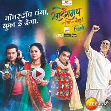 Zee Marathi with Sa Re Ga Ma Pa 10-hour LIVE finale creates history
