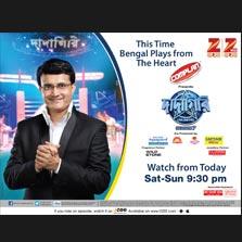 DADA IS BACK with Dadagiri Season 7 on Zee Bangla!