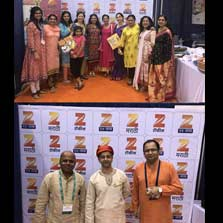 Zee Marathi BMM Convention 2017 - A Big Hit in the State of Michigan, USA!