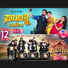 Zee Kannada launches One Hour of Blockbuster Entertainment on June 12!