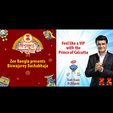 The Pujas of the World - brought together at Maddox Square by Zee Bangla