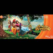 Zee Tamil launches mythological wonder – Shri Vishnu Dasavatharam