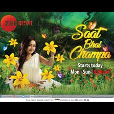 Zee Bangla presents the folk tale 'SAAT BHAI CHAMPA'