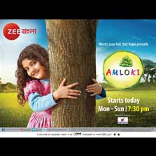 Zee Bangla's unique spree of storytelling comes up yet again, this time in the silence of AMLOKI