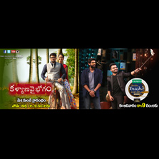 Zee Telugu launches its line-up for the Summer!