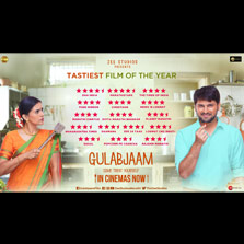 Sachin Kundalkar's Gulabjaam off to International markets