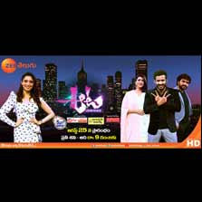 Zee Telugu's legendary dance reality show Aata Juniors makes a comeback this weekend!