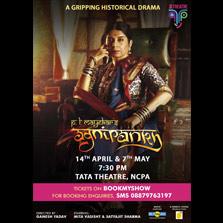 Zee Theatre announces two shows of 'Agnipankh', a gripping Historical Drama starring Mita Vasisht & Satyajit Sharma at the Tata Theatre, NCPA in Mumbai