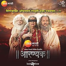 Zee Marathi's Drama