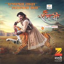 Swarajya Rakshak Sambhaji set to rule Marathi television this Sunday onwards
