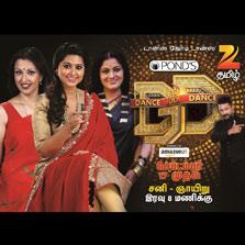 Zee Tamil to launch Dance Jodi Dance on September 17th