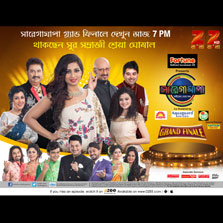 Zee Bangla and Zee Bangla HD to air the much-anticipated Grand Finale of SAREGAMAPA 2017