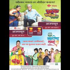 Happy hours start TODAY on Zee Marathi @ 9:30 PM!