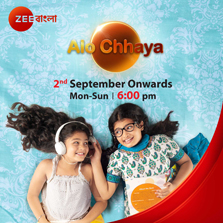 Zee Bangla brings alive the story of two little girls: launches 'Alo Chhaya'