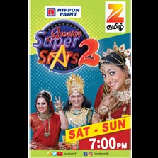 Zee Tamil to launch Season 2 of Junior Superstars on 13th May