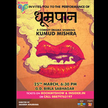 ZEE Theatre returns to Kolkata with 'Dhumrapaan' - a comedy drama featuring Kumud Mishra