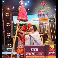 Aamir Khan raises the 'Gudi' of Water Conservation on Zee Marathi' 'Chala Hawa Yeu Dya'!