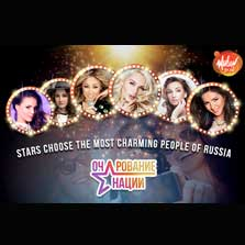 Stars choose the most charming people of Russia on JIVI!'s 'Charm of the Nation' competition