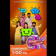 Zee Tamil is all set to tickle your funny bones with the launch of Comedy Khiladies!